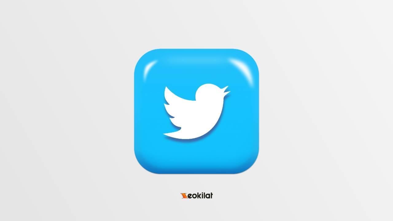 Icon Twitter PNG transparan free