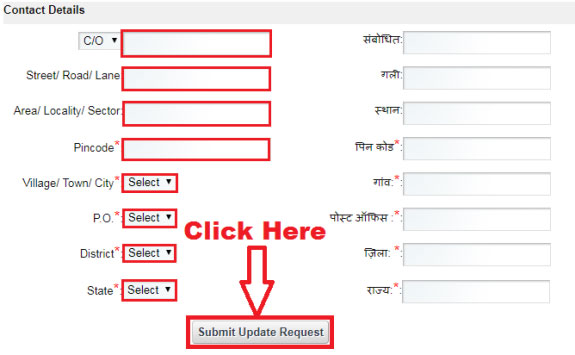 how to change address in aadhar card video