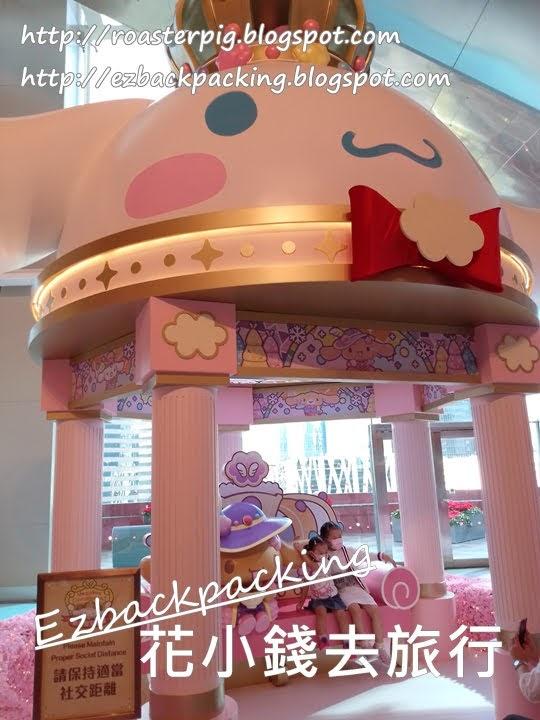 Megabox聖誕裝飾2020:玉桂狗華麗皇室盛會