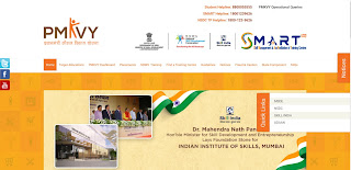 Pradhan Mantri Kaushal Vikas Yojana Registration Form Official Website.jpg