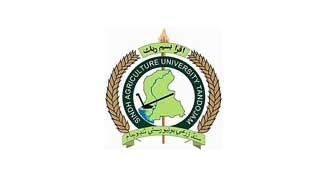 Sindh Agriculture University Tnadojam