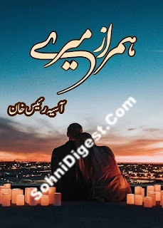Humraz Mere Novel By Aasia Raees Khan Pdf Download