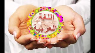 Contoh percakapan bahasa arab tentang profesi