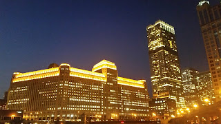 Merchandise Mart in Chicago at night