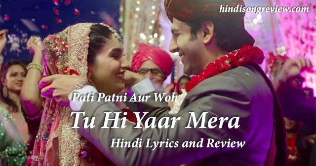 Tu Hi Yaar Mera (Neha Kakkar, Arijit Singh)