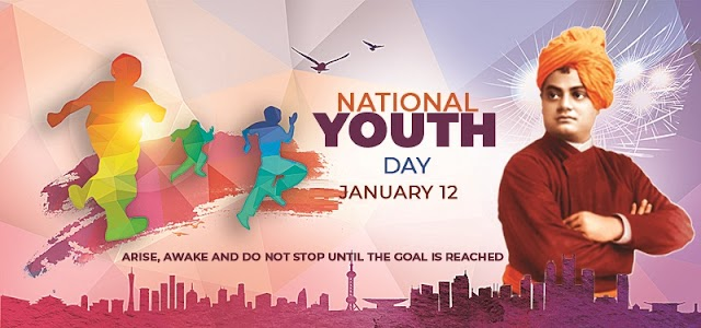 National Youth Day 2020 Contest