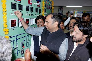 किसानों और ग्राम वासियों को निर्बाध रूप से बिजली उपलब्ध कराना सरकार का लक्ष्य
