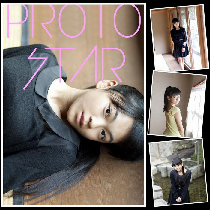 [Digital Photobook] Kao Miyatake 宮武佳央 & PROTO STAR 宮武佳央 vol.2 (2013-07-05) 2189