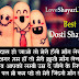 Top Collection Dosti Shayari in Hindi 2021