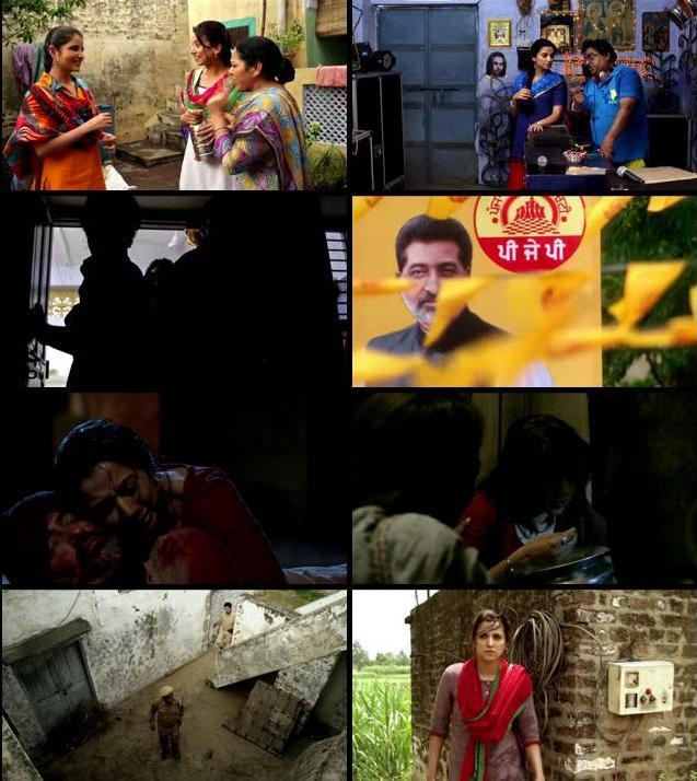 Needhi Singh 2016 Punjabi 720p HDRip