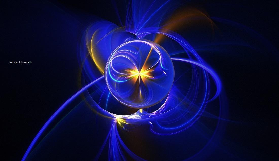 దైవ కణం - higgs boson