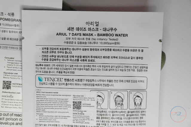 review-ariul-7-days-sheet-mask