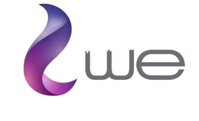 """وظائف شركة We """" وظائف بخدمة العملاء والدعم الفنى """" برواتب تصل ٤٥٠٠ جنيه ومزايا عديده - للتقديم هنا"""