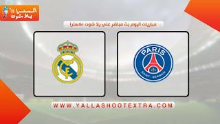 موعد مباراه ريال مدريد و باريس سان جيرمان  اليوم 18-9-2019. دوري ابطال اوروبا