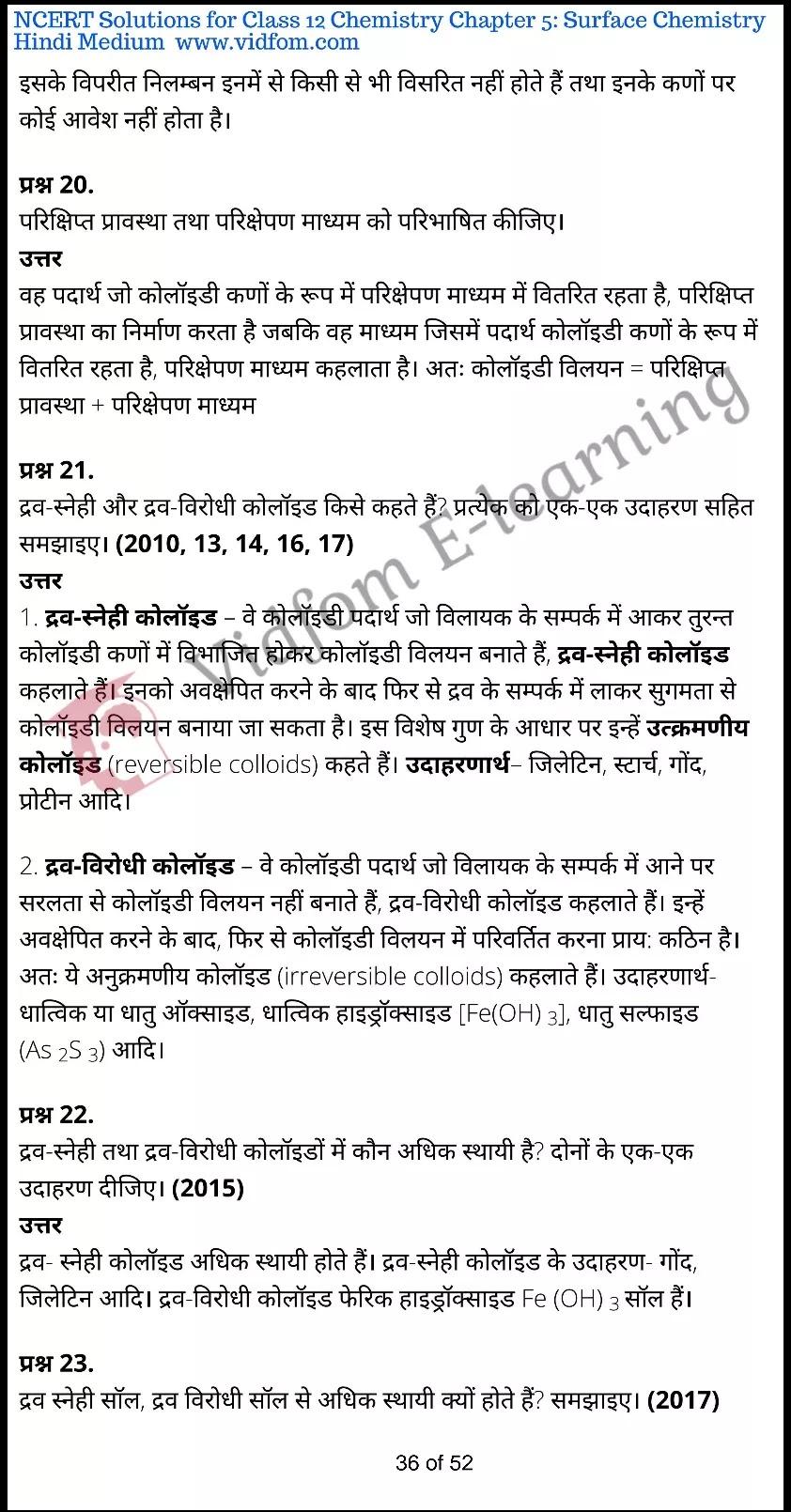 class 12 chemistry chapter 5 light hindi medium 36