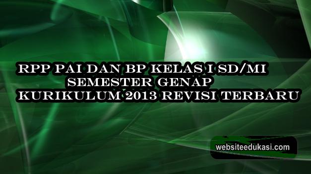 RPP PAI Kelas 1 Semester 2 Kurikulum 2013 Revisi 2019