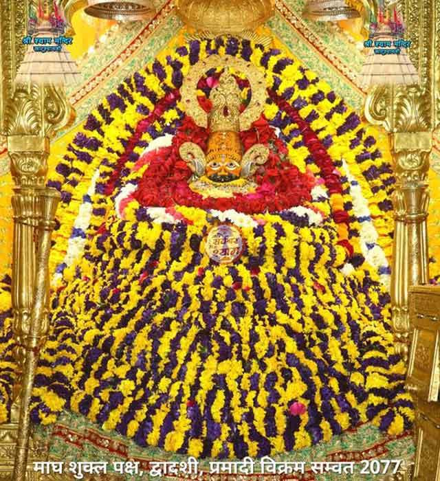 khatushyamji khatu darshan 24 february 2021