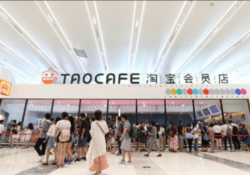 Tinuku Alibaba's Tao Cafe, a futuristic unmanned supermarket