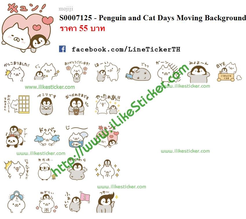 Penguin and Cat Days Moving Backgrounds