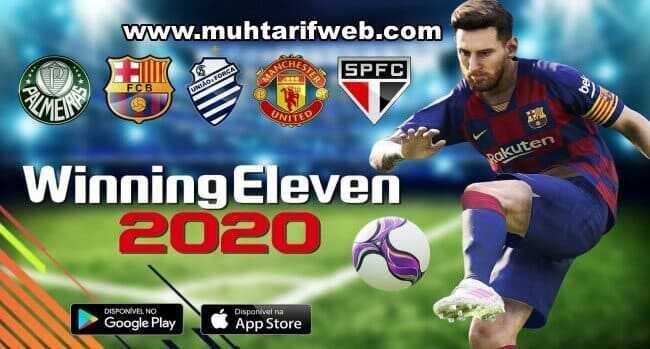 تحميل لعبة winning eleven 2020