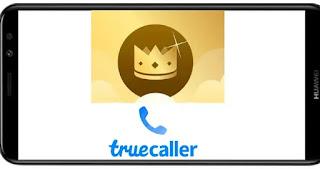 تنزيل برنامج truecaller premium gold apk,pro,mod,cracked,مدفوع,مكرك,مهكر للاندرويد,2020,جولد,تروكولر بريميوم بدون اعلانات بأخر اصدار من ميديا فاير