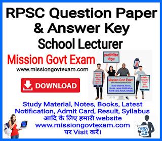 Rpsc previous Answer Key