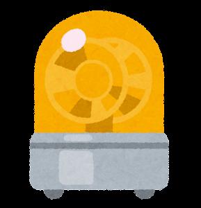 パトランプのイラスト(消灯・黄色)