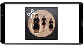 تنزيل برنامج Cut Paste Photo Seamless Edit   Pro premium مدفوع و مهكر و بدون اعلانات بأخر اصدار