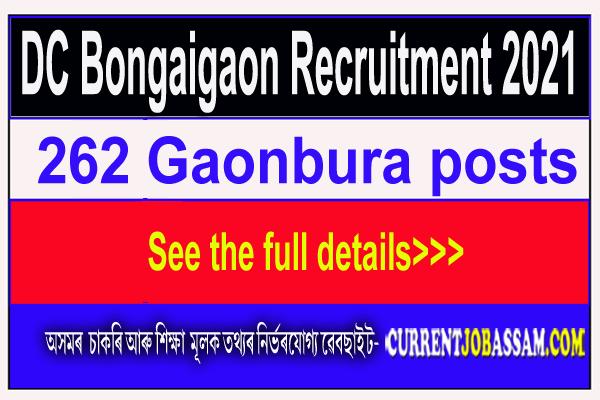 DC Bongaigaon Recruitment 2021