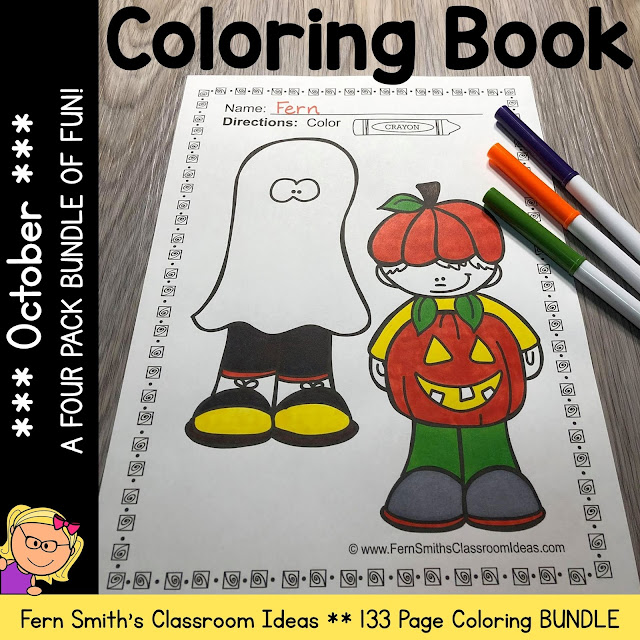 October Coloring Pages - 133 Pages for October - Four Pack Coloring Book Bundle #FernSmithsClassroomIdeas