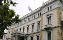 Πρόεδρος της Δημοκρατίας Προκόπης Παυλόπουλος