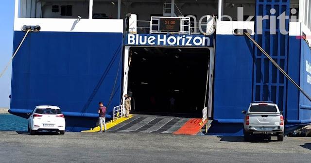 Ηράκλειο Κρήτης: Έκρηξη σε πλοίο – Τέσσερις τραυματίες, ο ένας σοβαρά