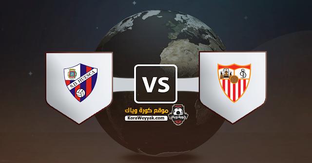 بث مباشر | مشاهدة مباراة اشبيلية وهويسكا اليوم السبت 28 نوفمبر 2020 في الدوري الاسباني