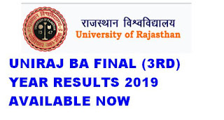 { Declared }Uniraj BA Final Year Result 2019 3rd Year Result Name wise 1