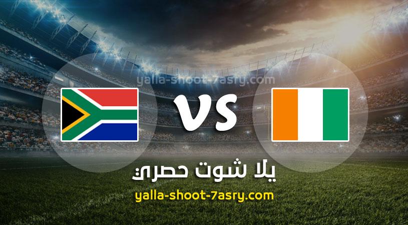 مباراة ساحل العاج وجنوب إفريقيا