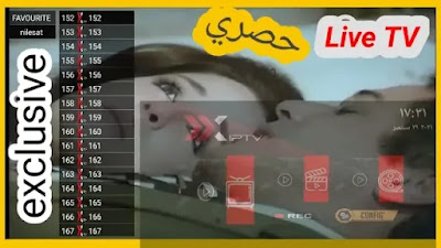 XIPTV شاهد هذا الوحش الجديد لمشاهدة القنوات العربية والأفلام والترفيه