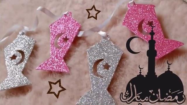 عمل زينه رمضان شيك جدا وغير مكلفة