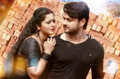 Mere Papa Ke Shadi Me Jaroor Aana Bhojpuri Movie