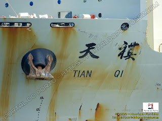Tian Qi