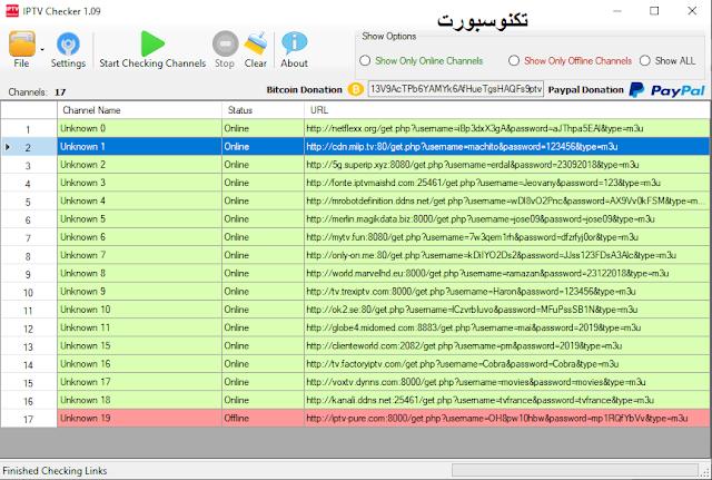 تحميل iptv checker لفحص روابط iptv وملفات الايبي تيفي موقع تكنوسبورت