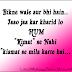 नखरेवाली लड़की status for whatsapp in Hindi