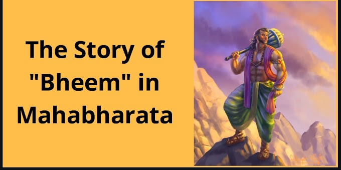 Complete Story Of Bheem | Mahabharata