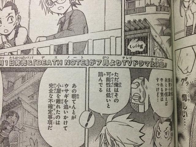 Ogłoszenie TV Dramy Death Note