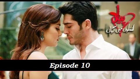 BAD-E-SABA Presents - Pyaar Lafzon Mein Kahan Episode 10 In HD