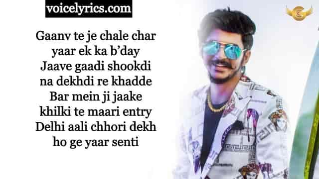 Babu Degya Lyrics In Hindi