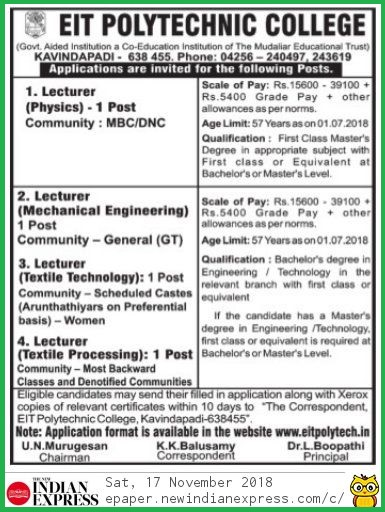 EIT Polytechnic College Aided Lecturer Posts Vacancy Notification 17.11.2018