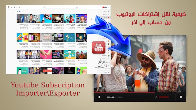 Youtube Subscriptions Importer