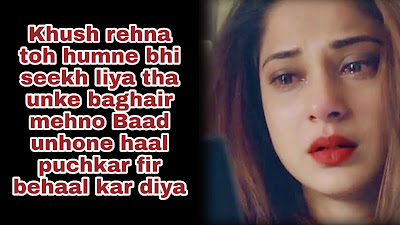 Sad shayari,emotional shayari,heart touching Sad shayari