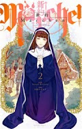 Kino's Journey (Shiomiya)