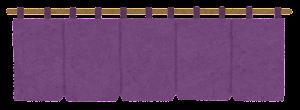 暖簾のイラスト(紫)